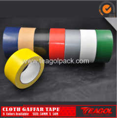 50mmx50M Cloth Duct Tape 50mesh Yellow/Brown/Green