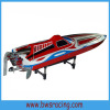1/5 rc racing boat rc power boat with radio control