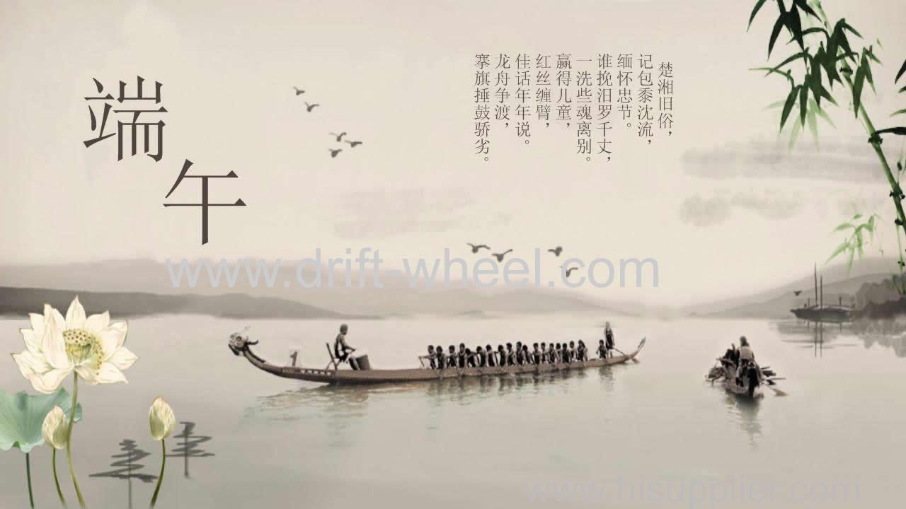 The History of Dragon Boat Festival Dragon Boat Festival in Chian