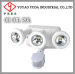 80 plane Aluminium LED spot light with sensor