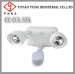 80 beveled 2-head wall sensor light with two lights