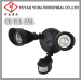 80 led high-power wall sensor spot light