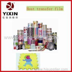 Heat transfer printing film