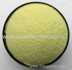 Pyrantel pamoate sigmaultra CAS 22204-24-6 antiminth cobantril combantrin