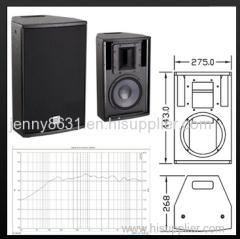 a 2-way, full range loudspeaker system.