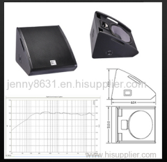 Q-152M is a two-way, full range stage monitor speaker system