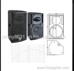 Q-15 is a 2-way, full range loudspeaker system