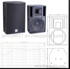 a two-way coaxial full range Karaoke loudspeaker
