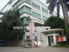 Shenzhen Kingjo Furniture Co.,Ltd