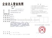 Registeratin Certification