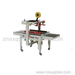 adhesive tape carton sealer FXJ 6050 Carton box sealing machine