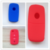 New Christmas promotion gift silicone car key case