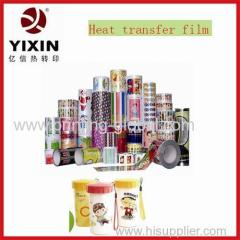 2014 cheap heat transfer film