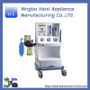 Economic Anesthesia Machine WITH High new technology