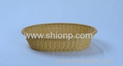 oval rattan bread basket for sale