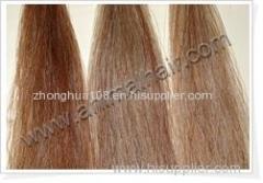 rocking horse tail hair