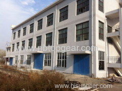 NINGBO TOP GEAR TRADING COMPANY LIMITED