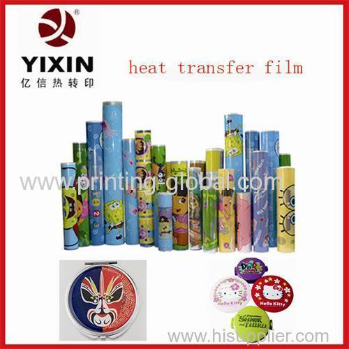 Heat Transfer Film for mirror