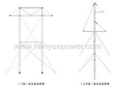 Aluminum Alloy Emergency Restoration Tower
