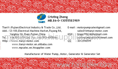 Low Noise Three-phase Diesel Generating Sets
