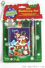 5p Christmas stationery set