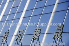 ZIBO GUIYUAN TAISHENG ADVANCED CERAMIC CO.,LTD