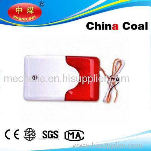 Car Siren china coal