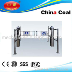 Entrance Door china coal