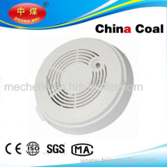 Smoke sensor china coal