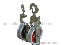 seat and hang type pulley