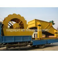 Sand Washer Crushing Equipment