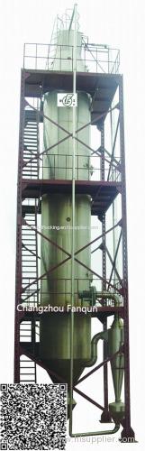 Changzhou Fanqun YPG Pressure Spray Dryer