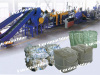 PET Bottle Recycling Machinery Lines