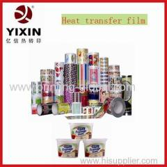 heat transfer printing pp film
