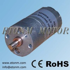 DC Geared Motor small electric motor electric mini motor micro electric motor