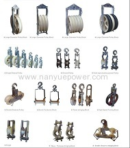 Large Diameter Stringing pulley Block manufacturers and suppliers in ...