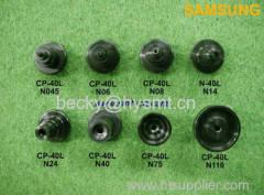 SAMSUNG nozzle: CP45 CP50 NOZZLE