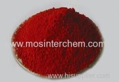 Флуоресцеина динатриевой соли CAS 518-47-8 флуоресцеина натрия Uranine aizenuranine uranineaextra