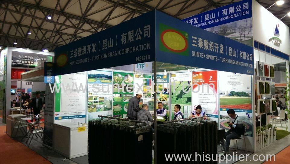 Suntex in 2014 Shanghai Domotex