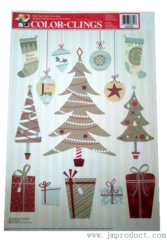 fancy Christmas image decoration