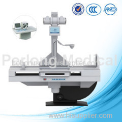 China digital X ray system supplier PLD5000A