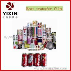 Heat transfer film for plastic cup