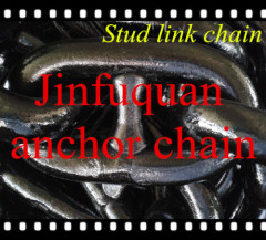 high quality stud link anchor chain manufacture&supplier&exporter