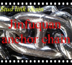 U2 stud or studless welded link anchor chain