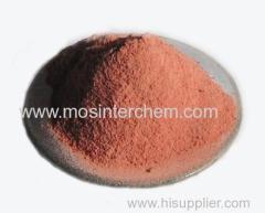 бромфенол синие CAS 115-39-9 бромфенол синий раствор tetrabromophenoltetrabromosulfonephthalein
