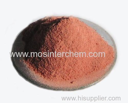 Bromophenol Blue CAS 115-39-9 Bromophenol blue solution Tetrabromophenoltetrabromosulfonephthalein