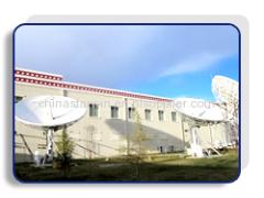 China Starwin Science&technology Co.Ltd