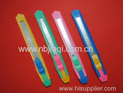 2014 sale paper slitting knife/ Art knife with plastic handle