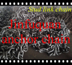 black painted anchor chain with stud