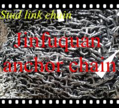 Cheap Durale Antirust Ship Marine Stud Link Chain